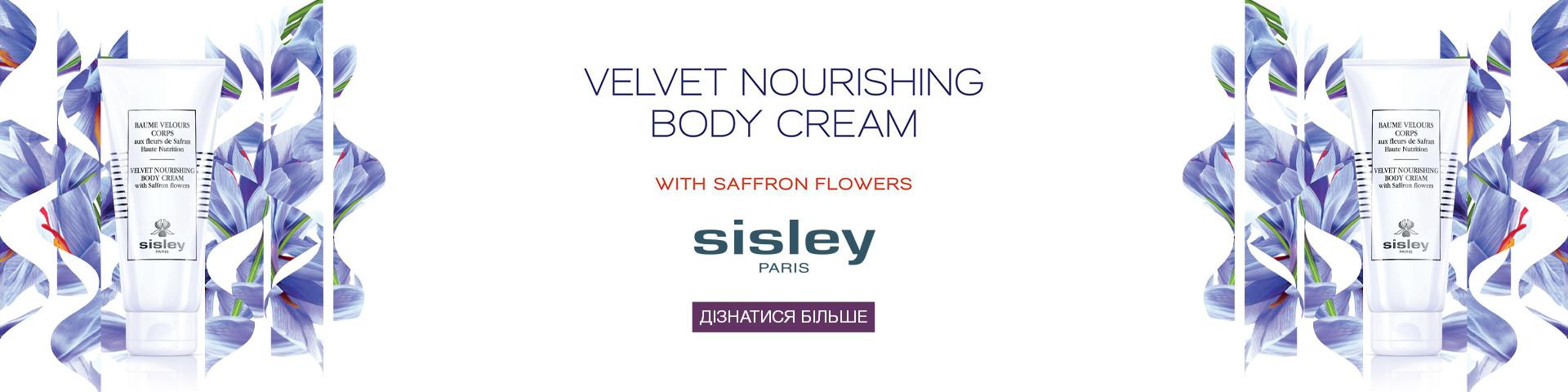 Sisley Velvet Nourishing Body Cream С 18.01 по 24.01