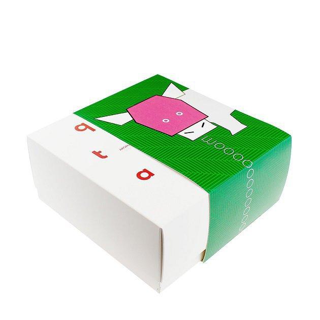 Beauty Box №2