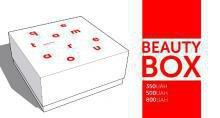 Aromateque Beauty Box