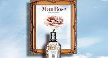 ManRose - уникальный мужской аромат от ETRO