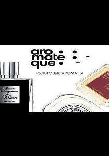 Нишевая парфюмерия: первое знакомство