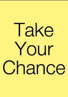 Take your chance! Получи свой шанс выиграть ценные подарки от Aromateque.