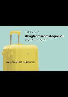 Take your #bagfromaromateque 2.0. Коллаборация Aromateque & Have A Rest