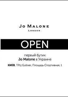 Непревзойденный британский стиль Jo Malone London