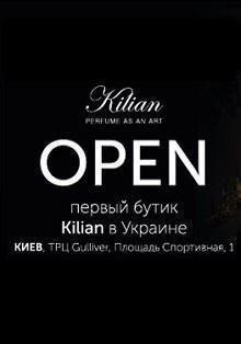 Открытие первого бутика KILIAN