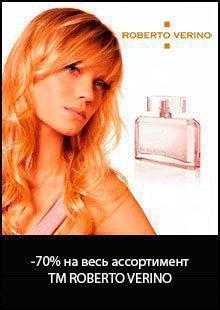 купить Roberto Verino в Украине, Aromateque