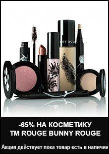 купить Rouge Bunny Rouge в Украине, духи Rouge Bunny Rouge, Aromateque